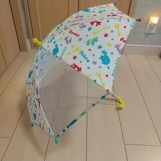 【ネット決済】幼児 傘 35センチ