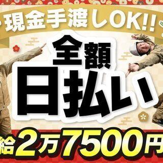 ブルパワーズで東京・日本全国で働きませんか?