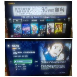 LG32インチ液晶テレビ「SmartTV」外付けHDD録画可能!...