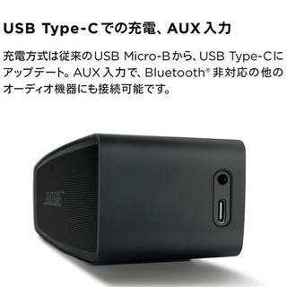 BOSE Bluetoothスピーカー 3点セット - 岐阜市
