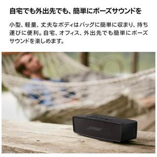 BOSE Bluetoothスピーカー 3点セット - 家電