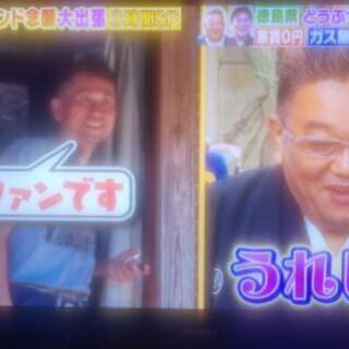 大画面!高画質!40インチ三菱フルHD液晶テレビ「REAL」動作良好!
