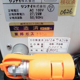 リンナイ RC-F4002E ガスファンヒーター 13A都市ガス用 鉄筋15畳 木造11 − 新潟県
