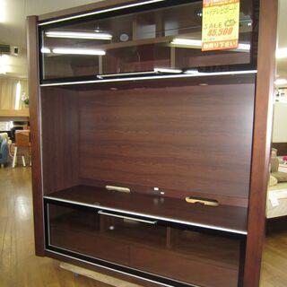 R051 高級 モブール 壁面テレビボード 上下フロントガラスス...