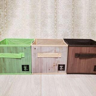 折り畳み収納ボックス(新品)3種類あり