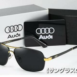 Audiサングラス シルバー&ブラック