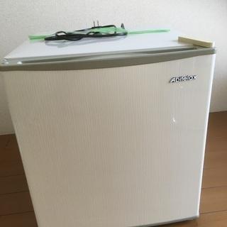 【ネット決済】冷蔵庫46l