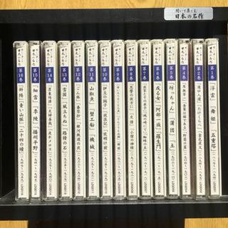 【ネット決済・配送可】聞いて楽しむ日本の名作 5000円