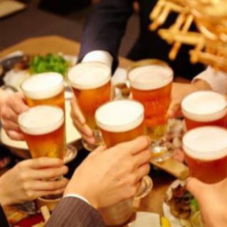 関東オンライン飲み会👍