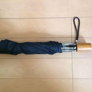 折りたたみ傘 中古男性用