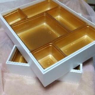 20210101今年の御節オードブルが入っていた頑丈な紙製箱 - 売ります・あげます