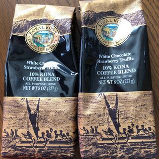 フレーバー10種類あります♡ハワイのロイヤルコナコーヒー1…