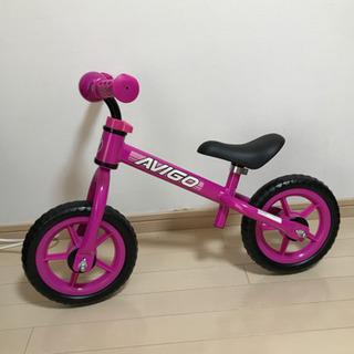 AVIGO ピンク 2019年購入