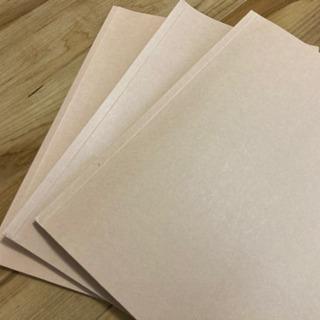 無印良品再生紙フラットファイル1冊30円(新品25冊+中古3冊)