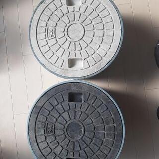 マンホール蓋付き 点検口 雨水丸枡 直径300 高さ170 1セ...
