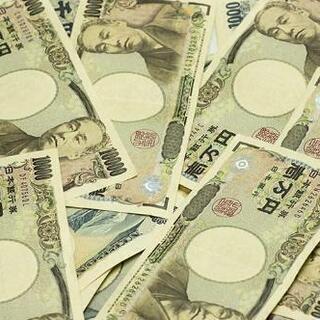 ★5000円で、お金に愛される強力な方法教えます💖 - 鳥取市