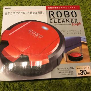 ロボットクリーナー - 生活雑貨