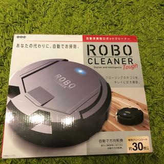 ロボットクリーナー