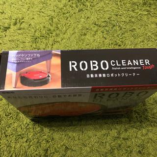 ロボットクリーナー - さいたま市