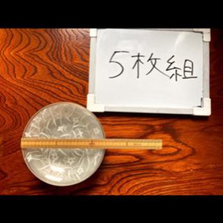 【リフレッシュプロジェクト155/300】皿