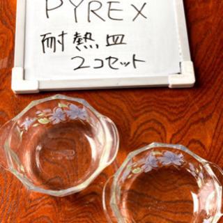 【リフレッシュプロジェクト160/300】皿