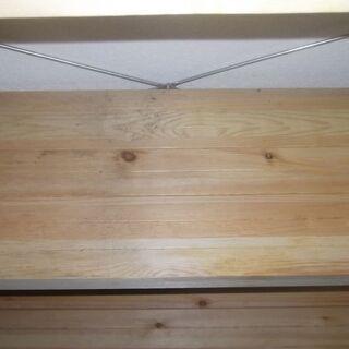 ★☆★0円 無料 レンジ台 棚 木製 食器棚 木の棚 たな 収納★☆★ − 神奈川県