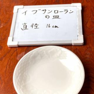 【リフレッシュプロジェクト162/300】皿