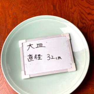 【リフレッシュプロジェクト167/300】皿 - 流山市