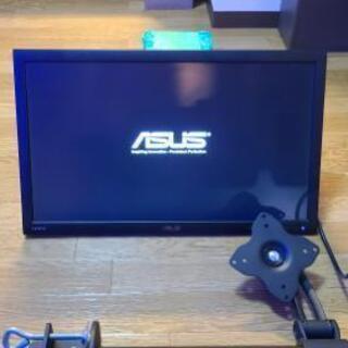 ASUS23.6型 HDMIモニタ&モニターアーム