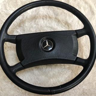 Mercedes-Benz ハンドル