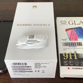 HUAWEI nova lite 3 オーロラブルー 32GB ...
