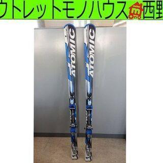 アトミック DRIVE FR1 159cm スキー2点セット 板...