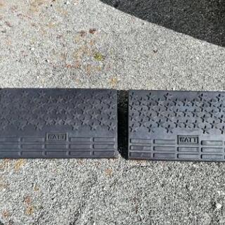 段差プレート ステップ スロープ ゴム製 2個