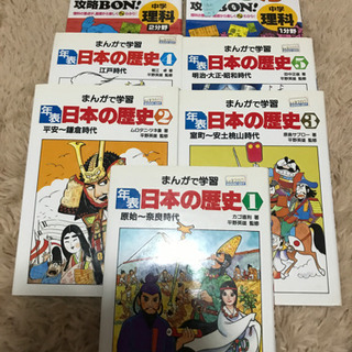 まんがの勉強本 7冊