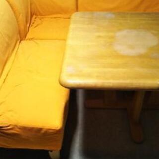 値下げコーナーソファーダイニングテーブル