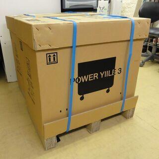 a17◎未使用品◎可搬型蓄電システム POWER YIILE3(...