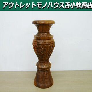 木彫り 置き物 天然木 彫刻 直径12.5×高さ38㎝ 飾り物 ...