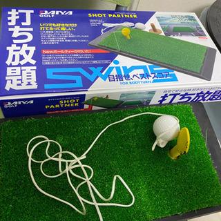 ゴルフ練習用