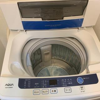 【受付終了】全自動洗濯機 無料