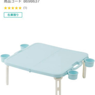 【お取引中】ピクニックマット&テーブル - 松戸市