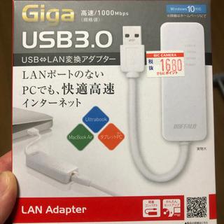 USB⇄LAN交換アダプター