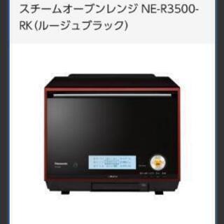 Panasonic スチームオーブンレンジ