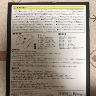 【新品・未使用】ウェアラブルスピーカー - 家電