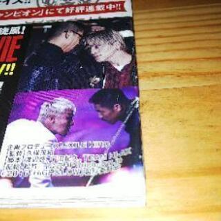 HiGH & LOW コミック1・2巻 - 本/CD/DVD