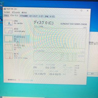 富士通 ノートパソコン Win10 LIFEBOOK P772/G