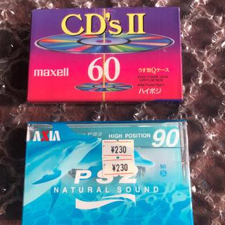カセットテープ カセット テープ ハイポジション マクセル…
