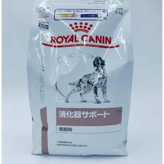 犬用消化器サポート
