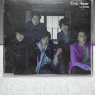 嵐 Dear Snow [通常盤]