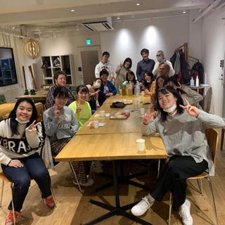 ⭐️お一人様歓迎⭐️渋谷カフェ仲良し会