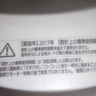 ★☆【取引中】完全処分 IRIS OHYAMA アイリスオーヤマ サーキュレーター オーヤマ 扇風機 送風機 PCF-HD15N★☆★ - 売ります・あげます